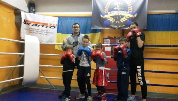 Киевский завод ПТО благотворительный фонд