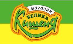 logotip-velyka-kishenya