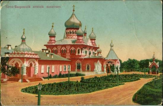 Покровский монастырь. Старая открытка.