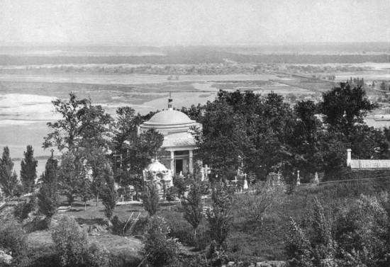 Так выглядела Аскольдова могила в конце 19-го века
