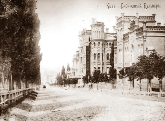 Бибиковский бульвар (ныне - бульвар Т. Шевченко)