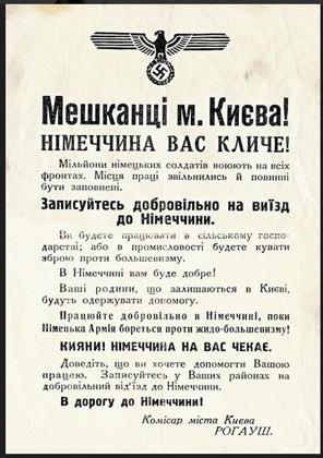 немецкое объявление в Киеве, 1942