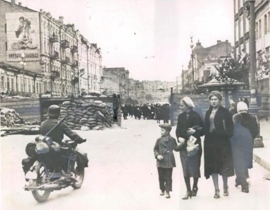 Сентябрь 1941 года. Первые немцы на улицах Киева