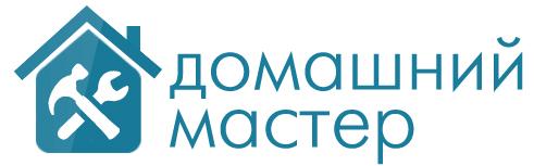 Услуги домашнего мастера в украинке ской обл подать объявление в россию