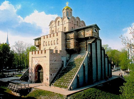 Золотые Ворота - главный въезд в Киев в период расцвета Киевской Руси