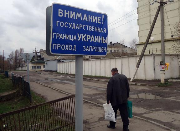 граница Украины