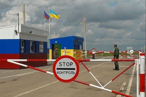 граница России с Украиной