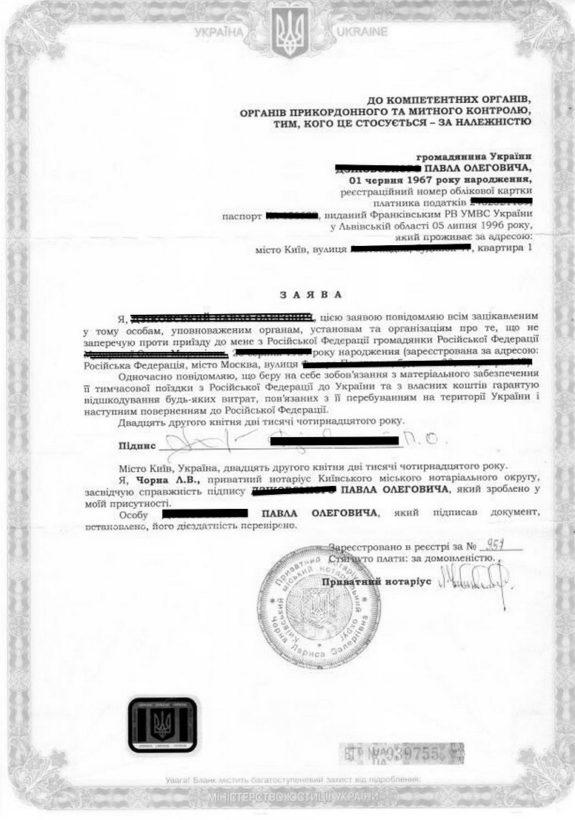 Смс поздравление на украину