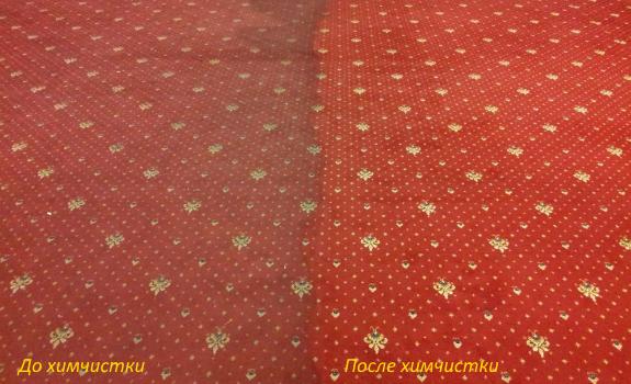 глубокая химчистка ковров