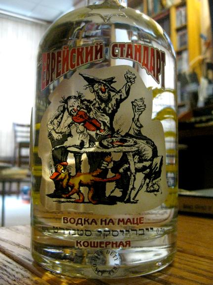 кошерная водка