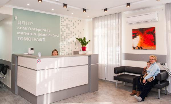 Диагностический центр «Медискан Груп» в Киеве