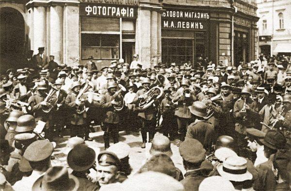 немецкий военный оркестр в Киеве