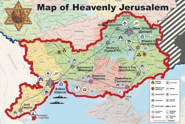 """карта """"Новый Иерусалим"""""""
